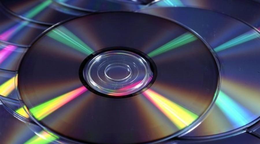 investigacion industria musical musica, industria musical, marketing musical, crisis industria musical, crisis discograficas, investigacion industria musical crisis discografica