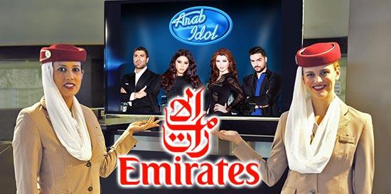 emirates arab idol