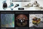 spotify brands, nike, año nuevo chino del caballo
