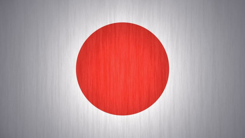 Industria Musical en Japón | Guía Music Business en Japón