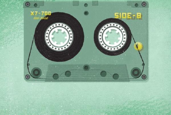 investigacion modelo industria musical