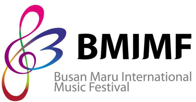 Concurso del Festival Internacional de Música Busan Maru 2018