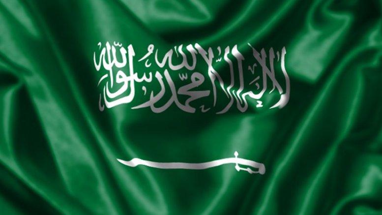 himno nacional de arabia saudita