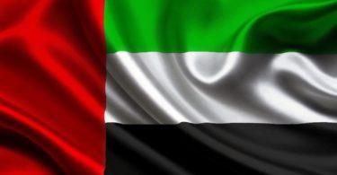 himno emiratos arabes unidos