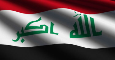himno de irak