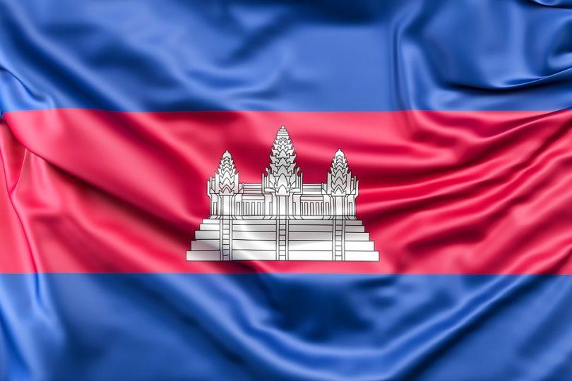 himno de camboya